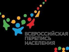Извещение «Правительство утвердило бланки Всероссийской переписи – 2020»